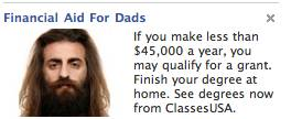 dad scholarship ads