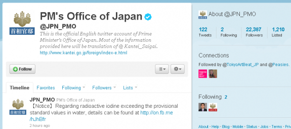 Oneupweb PM's Office of Japan Twitter Profile