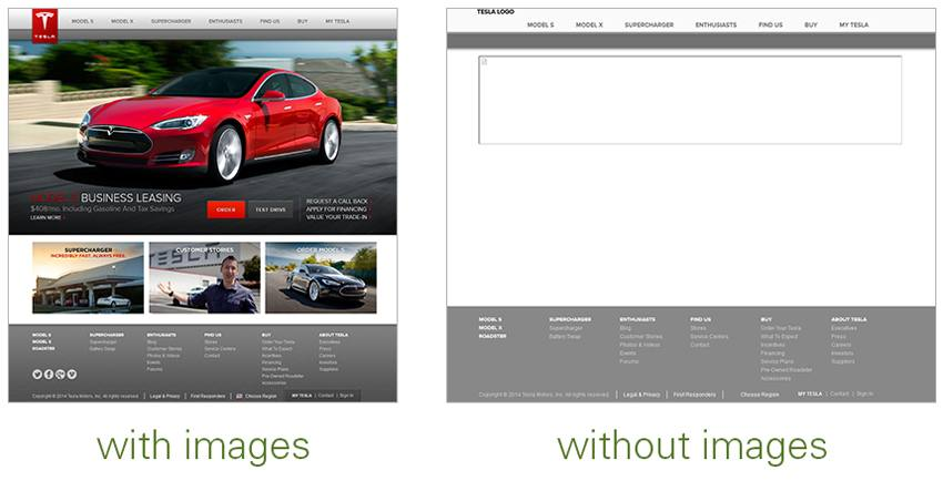 Tesla website with and without images